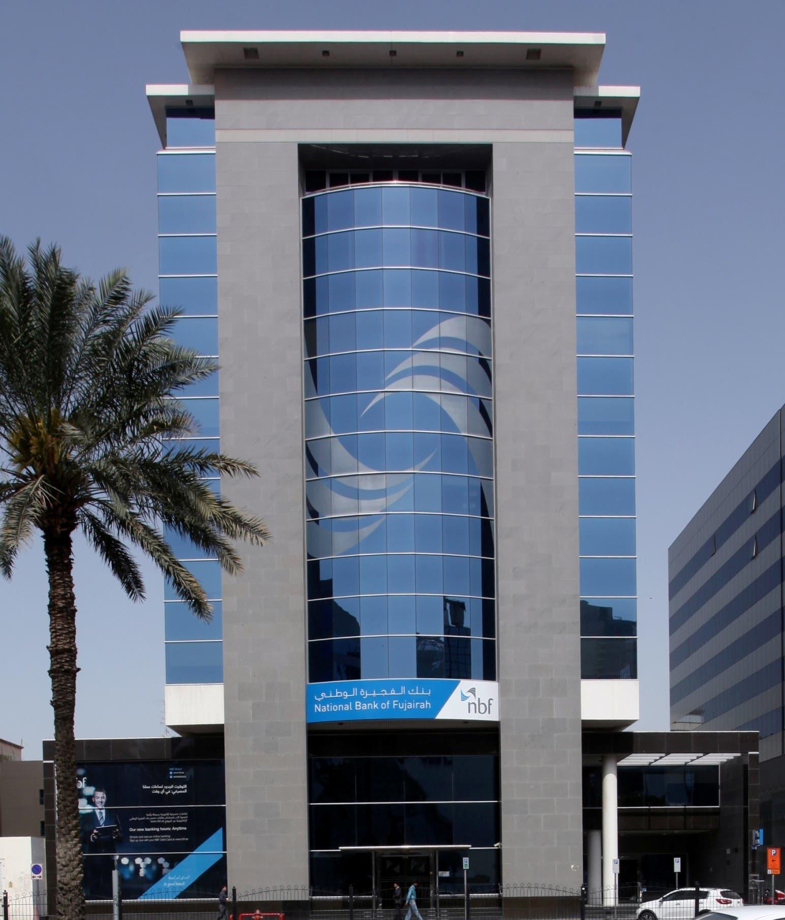 Al Bawaba
