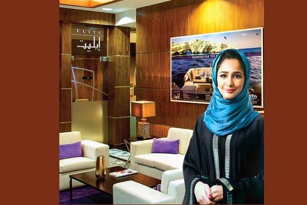 Latest arab dating site