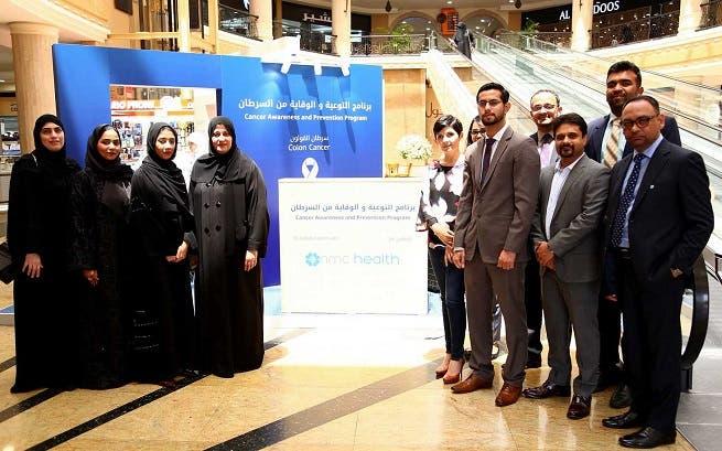 وزارة الصحة في الإمارات تترأس اجتماع اللجنة العليا لرصد ومراجعة المواد المخدرة والمؤثرات العقلية   البوابة