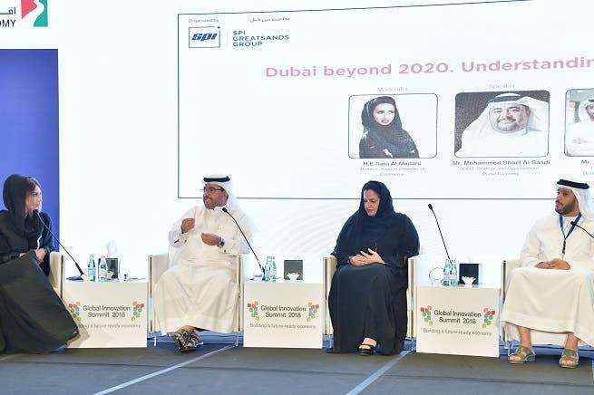 اقتصادية دبي تختتم قمة الابتكار العالمية 2018 باستعراض مستقبل الأعمال والتوجه الاقتصادي في المنطقة   البوابة