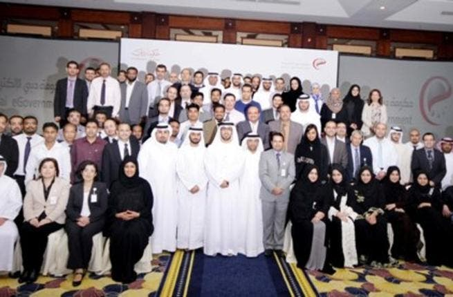 Dubai eGovernment employees annual gathering