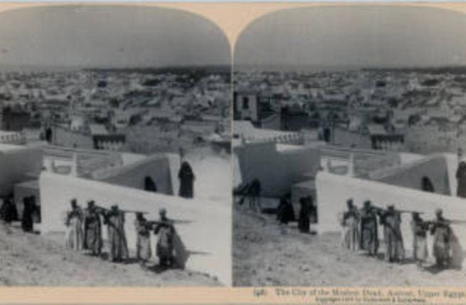 Egypt's 19th century photographs