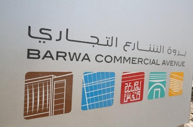 Barwa commercial avenue