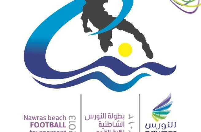 Nawras Beach Football Tournament