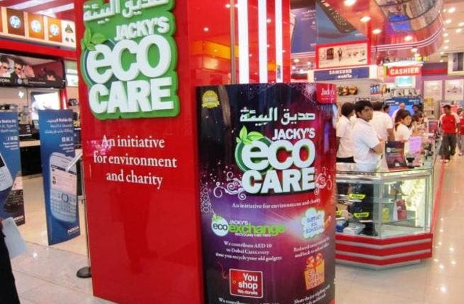 Through Dubai Cares' Point of Sale Promotion, customers are given the opportunity to donate AED5 by choosing to add the amount to purchases madeat Jacky's