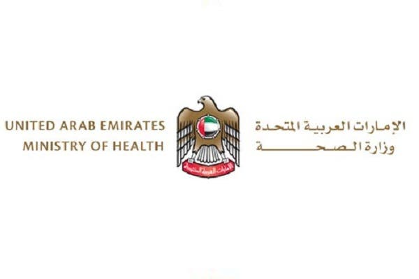 وزارة الصحة: انعقاد المؤتمر السادس للغدة الدرقية بالشارقة    البوابة