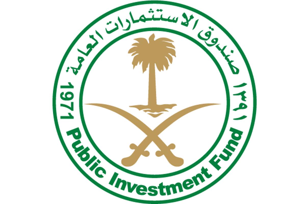 Saudi Arabia's PIF to Establish Saudi Recycling Company | Al Bawaba