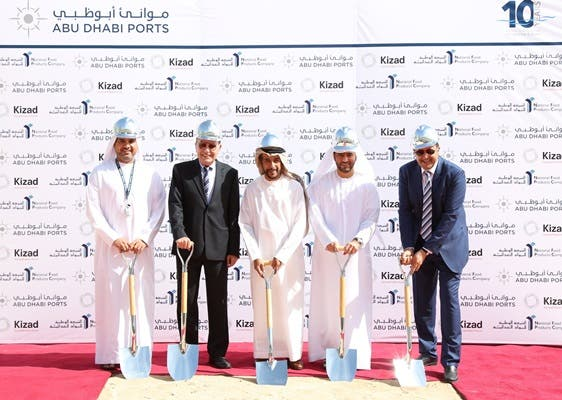 Uae Food Giant Nfpc Begins Construction Of Factory In Abu
