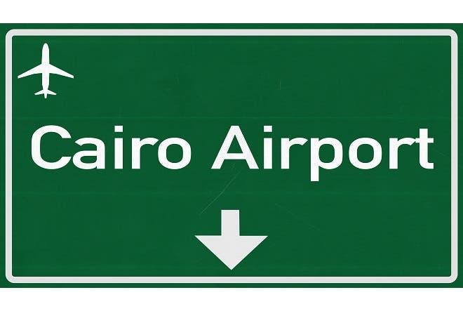 712 مليون جنيه لتطوير مطار القاهرة   البوابة