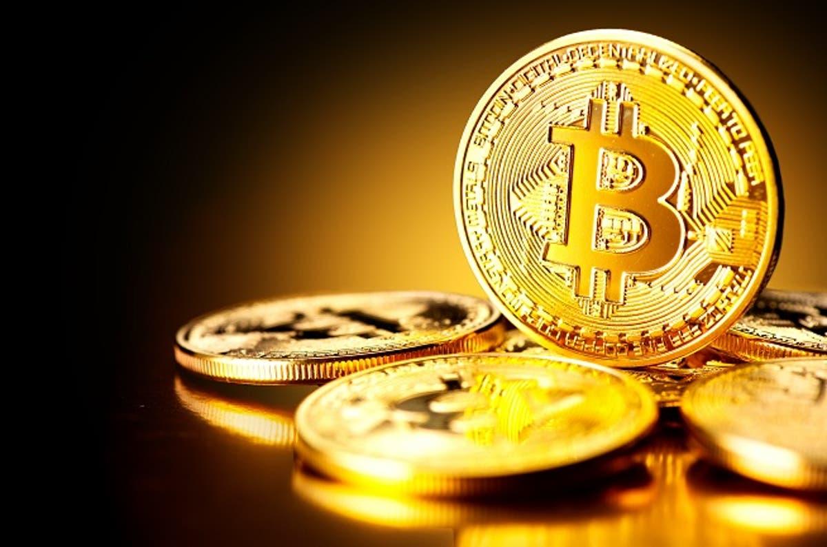 trading bitcoin haram atau halal)