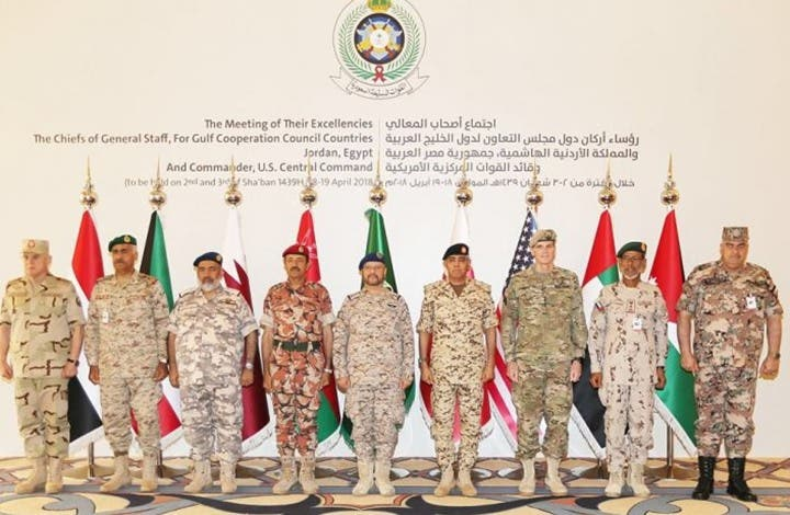 رئيس أركان الجيش القطري في الرياض   البوابة
