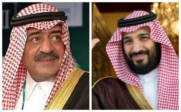 ابن سلمان وابنه يزوران الأمير مقرن في قصره بجدة (فيديو)   البوابة