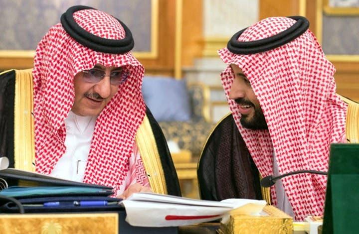 السعودية تنفي وضع محمد بن نايف تحت الإقامة الجبرية