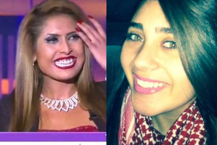 Najwa from egypt - 2 8