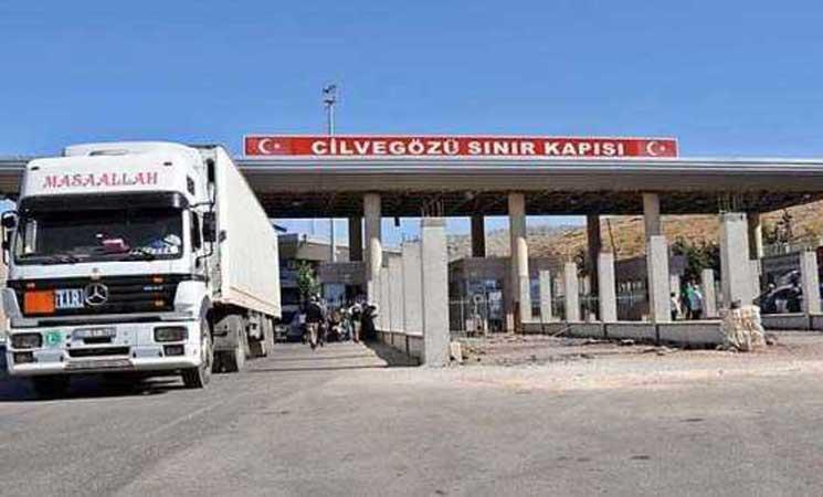 تركيا تعيد فتح معبر جلوة غوزو الحدودي مع سوريا   البوابة