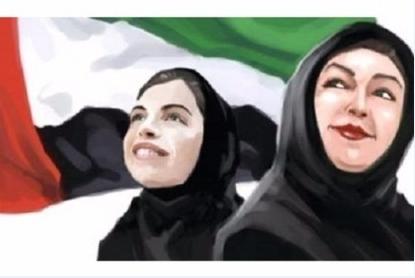 يوم المرأة الاماراتية