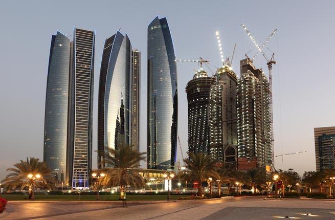 Abu Dhabi sunset skyline.
