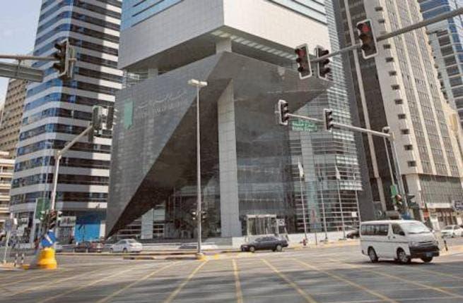 National Bank of Abu Dhabi HQ (Gulf News)