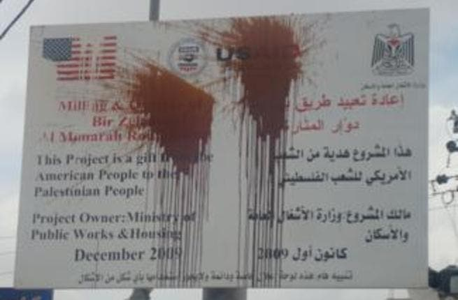 USAID-funded projects in Palestine have been met with resistance due to the inclusion of terrorism stipulations in the grant conditions which ban any Hamas or PLF-linked individual from participating or receiving support from the project (Courtesy of Lisa Bhungalia/Jadalliya)