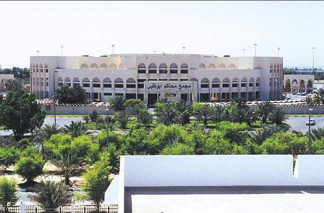 Abu Dhabi court