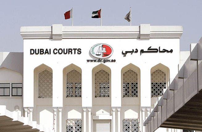 Dubai courtroom