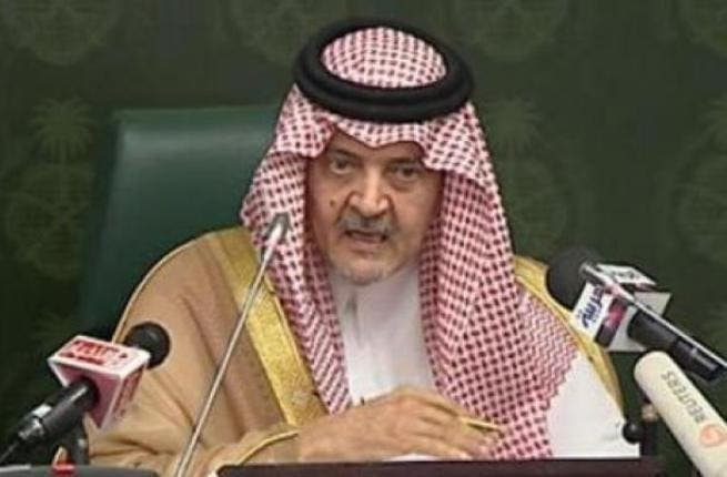 Foreign Minister Prince Saud Al Faisal was scheduled to deliver the speech on Tuesday (Courtesy of Al Arabiya)