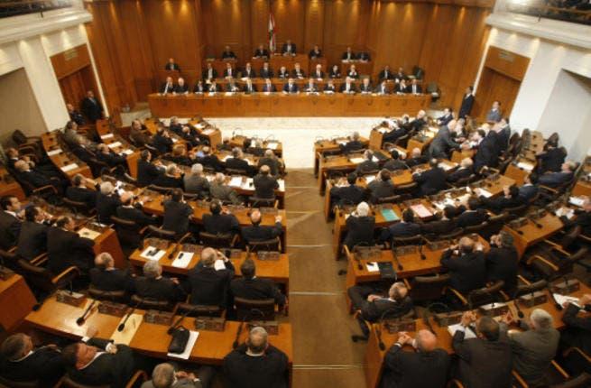 Lebanese parliament (Source: AFP file photo)