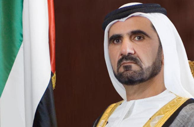 Vice President and Prime Minister of the United Arab Emirates (UAE) and Ruler of Dubai Mohamed bin Rashid Al-Maktoum. [AFP]