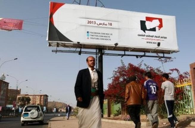 Yemen's national dialogue was initiated in March, but FM Qirbi announced Wednesday that talks will be further delayed for up to three months (Courtesy of BBC)