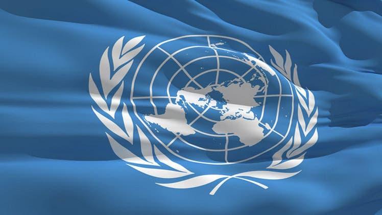 التحرش الجنسي يصل  الأمم المتحدة  و ثقافة الصمت  هي السائدة!   البوابة