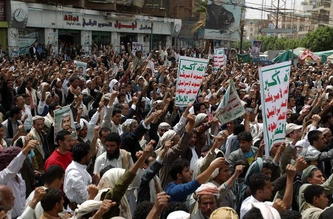 Yemeni Shiites hold a demonstration in the capital Sanaa to protest against the security services (Mohammed Huwais / AFP)