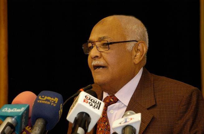 Mohammed Basindawa, Yemeni Prime Minister, comments on child marriage law. [nationalyemen.com]