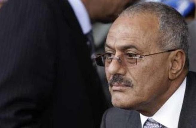 Ali Saleh