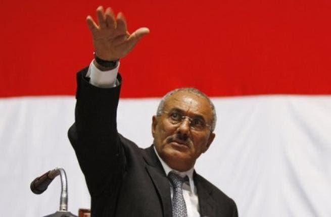 Yemeni leader