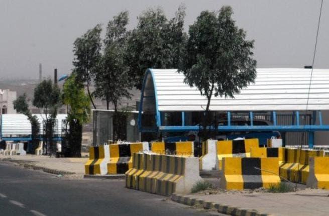 Embassy attack