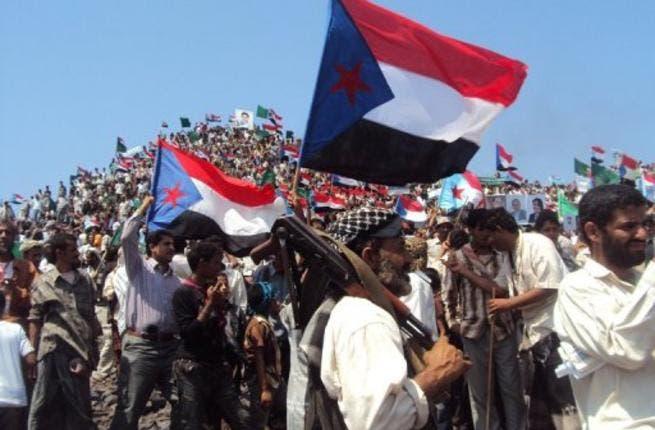 South Yemen protest