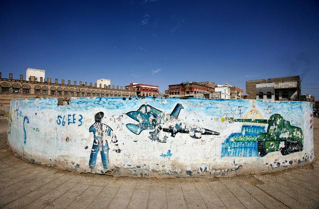 A mural depicting military images is shown in Yemen. Yemen has seen a long period of fighting between the military and militants linked to Al-Qaeda. (Image credit: Getty)