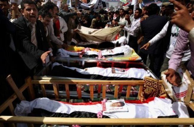 Sanaa funerals