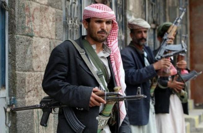 Armed man in Yemen