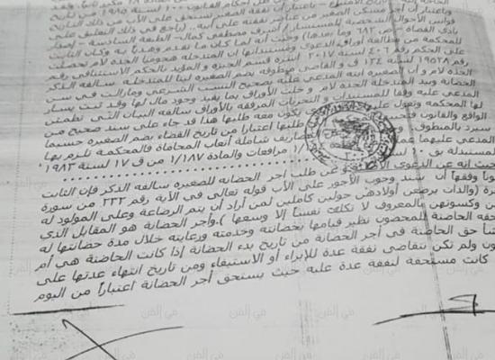 أحمد الفيشاوي الصاع صاعين لطليقته
