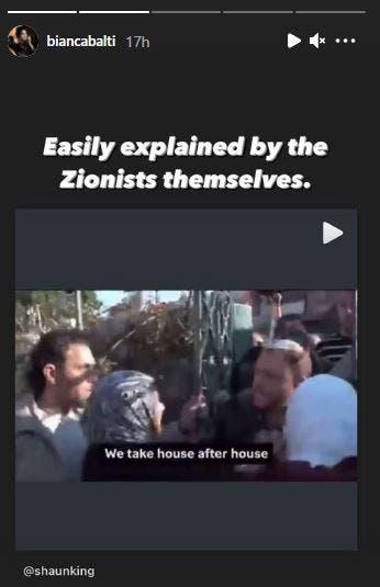 Bianca Balti palestine sheikh jarrah