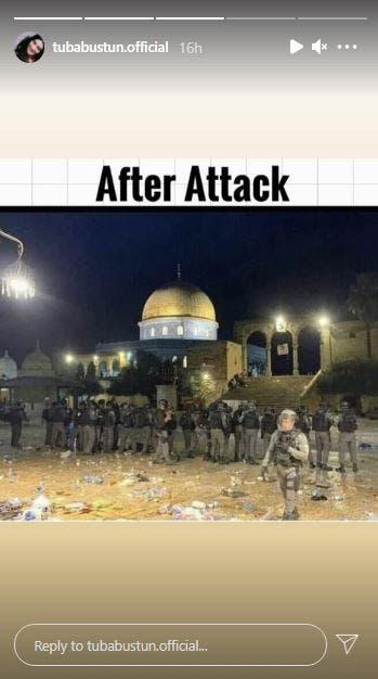 Tuba Büyüküstün buyukustun Palestine Alaqsa Mosque Sheikh Jarrah neighborhood