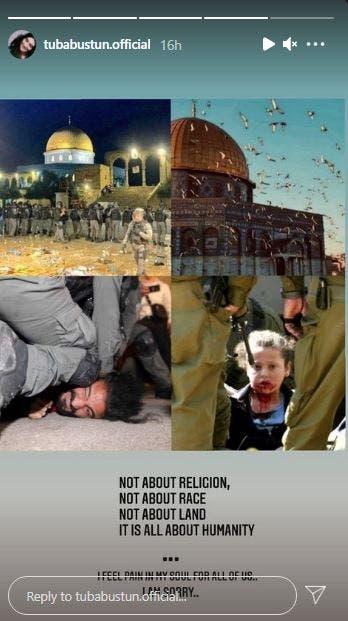 """""""Tuba Büyüküstün buyukustun Palestine Alaqsa Mosque Sheikh Jarrah neighborhood """""""