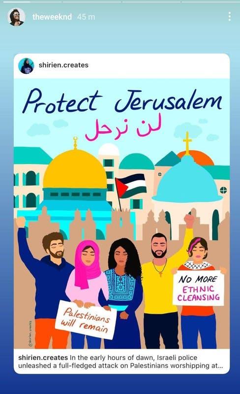 the weeknd palestine sheikh jarrah