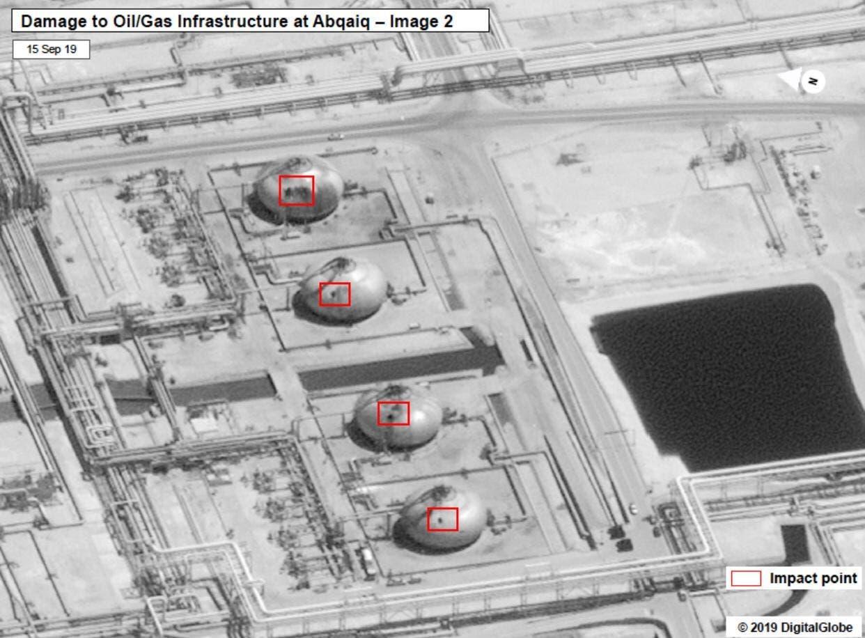 واشنطن باتت متأكدة.. الهجوم على السعودية انطلق من الأراضي الايرانية