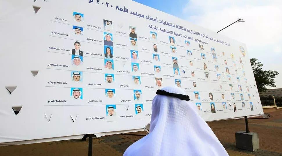 انتخابات الكويت في ظل كورونا: غياب للولائم وحضور قوي للحملات الالكترونية