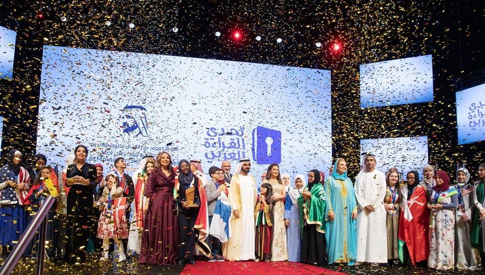 Hadeel Anwar From Sudan Declared the Arab Reading Champion 2019