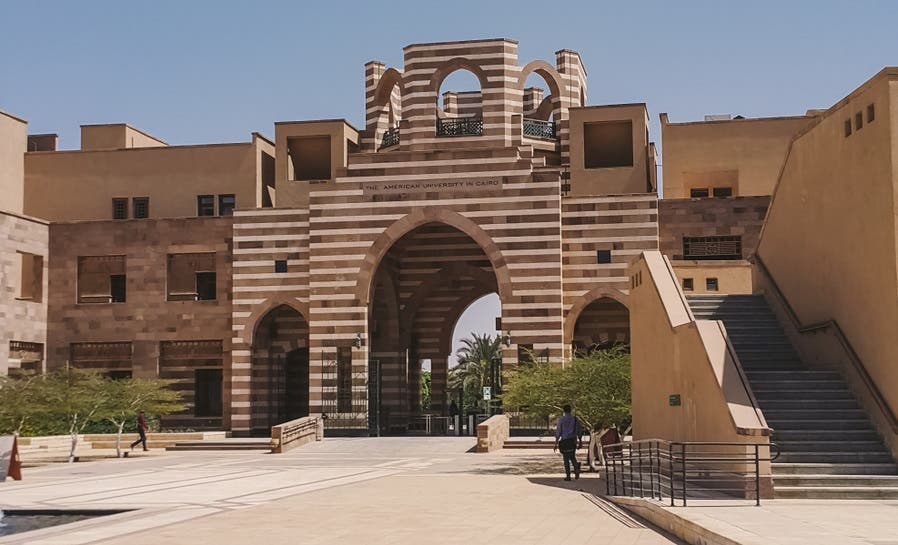AUC Leaps in QS World Rankings, Among Top 1.5% Worldwide