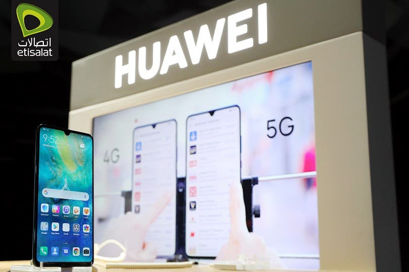 Etisalat and Huawei Unveil Huawei Mate 20 X (5G) Device