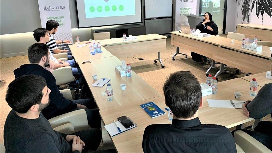 Chechen Delegation Visits Khalifa Fund for Enterprise Development to Learn About Its Entrepreneurship Programs